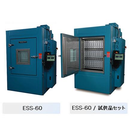 恒温槽・恒湿槽・環境試験装置の中のESSシリーズ