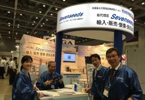 恒温槽・恒湿槽・環境試験装置の展示会HP-TEST2015-1